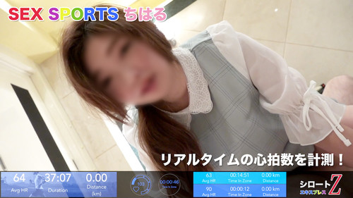 Heydouga  – SEX SPORTS ちはる
