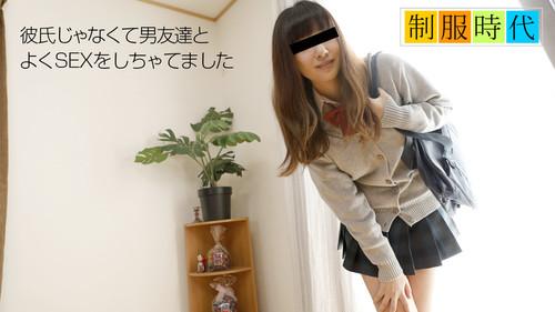 10musume: 082118_01 - Yuri Shiraishi (1080p)