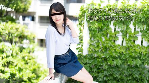10musume: 091818_01 - Koharu Tachibana (1080p)